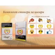 Стикери за цигари emodji